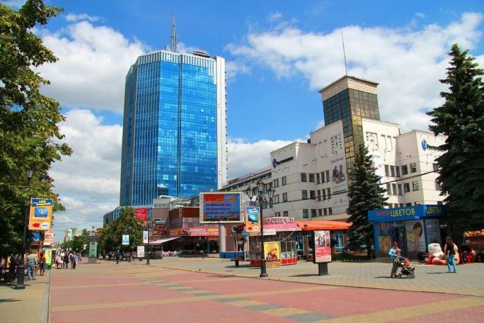 chelyabinsk-700x467