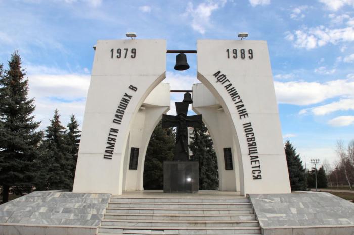 pamyatnik-pavshim-v-afganistane-700x466