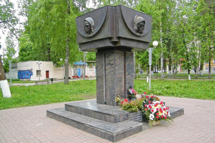 pamyatnik-zhertvam-fashistskogo-rezhima-700x466