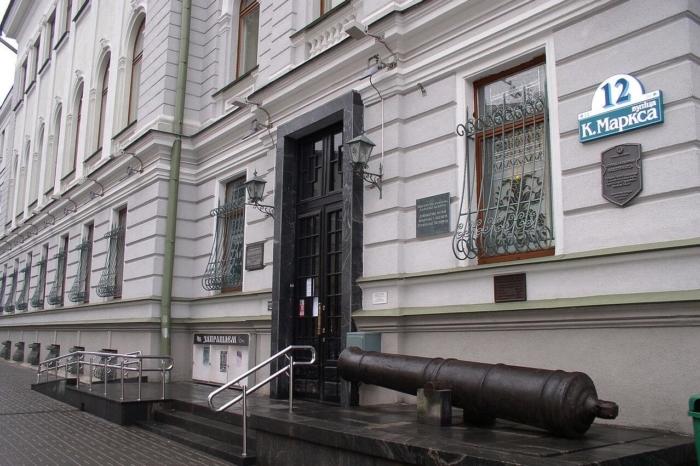 natsionalnyi-istoricheskii-muzei--700x466