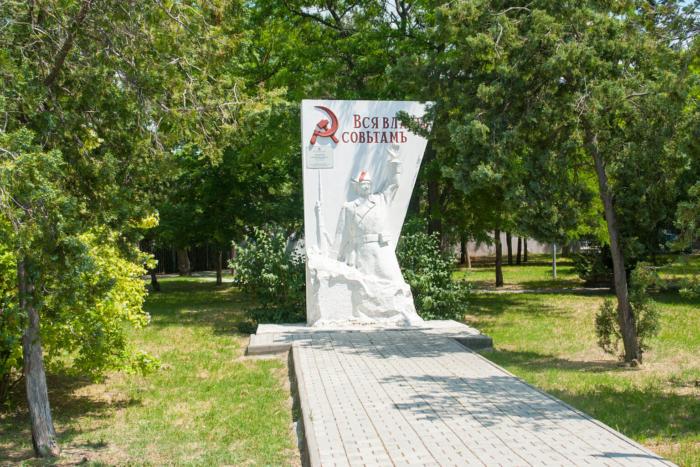 pamyatnyj-znak-v-chest-50-letiya-provozglasheniya-sovetskoj-vlasti-v-anape-700x467