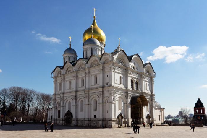 arhangelskij-sobor-700x467