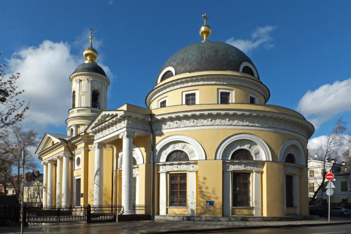 hram-ikony-bozhiej-materi-vseh-skorbyashhih-radost-700x467