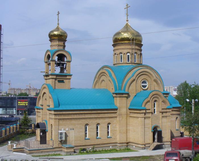 hram-prepodobnogo-sergiya-radonezhskogo-700x566