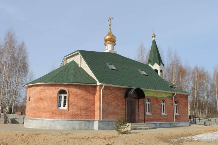hram-v-chest-yaroslavskoj-ikony-bozhiej-materi-700x467