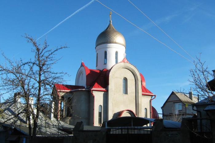 hram-velikomuchenika-georgiya-pobedonostsa-700x467