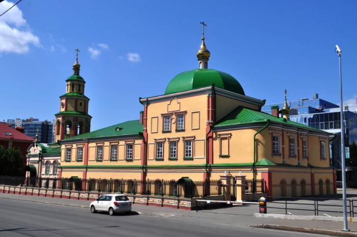 hrama-soshestviya-svyatogo-duha-700x465