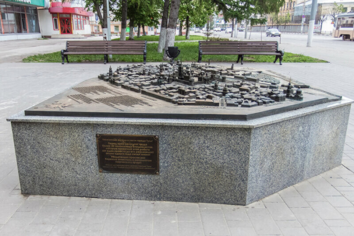 istoricheskij-tsentr-goroda-700x467