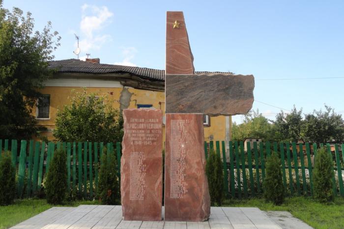 pamyatnik-krasnoluchevtsam-pavshim-v-gody-vov-700x467