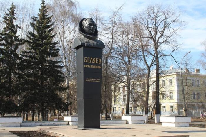 pamyatnik-pi-belyaevu-700x467