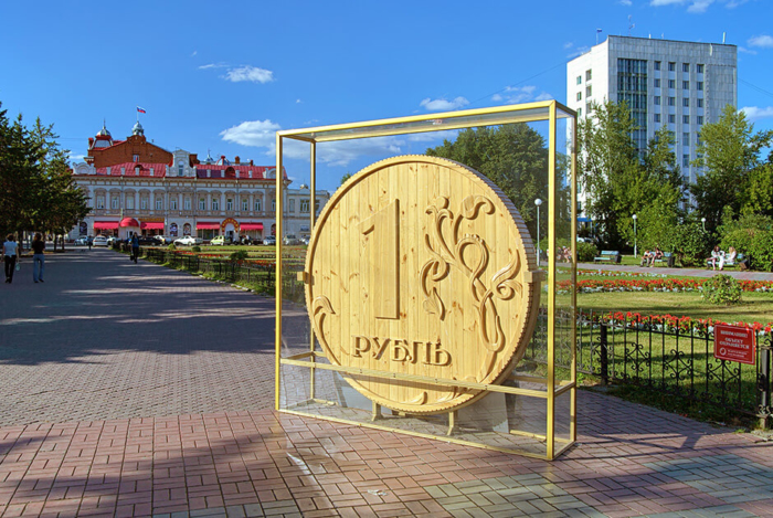 pamyatnik-rublyu-700x469