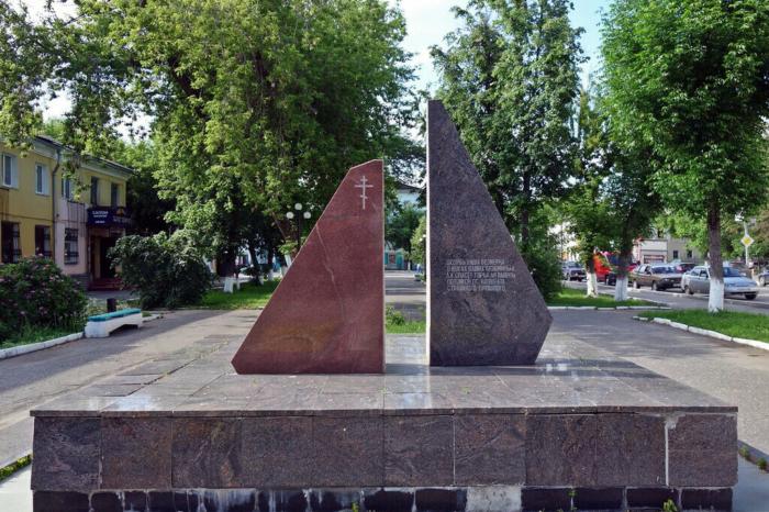 pamyatnik-zhertvam-politicheskih-repressij-700x466