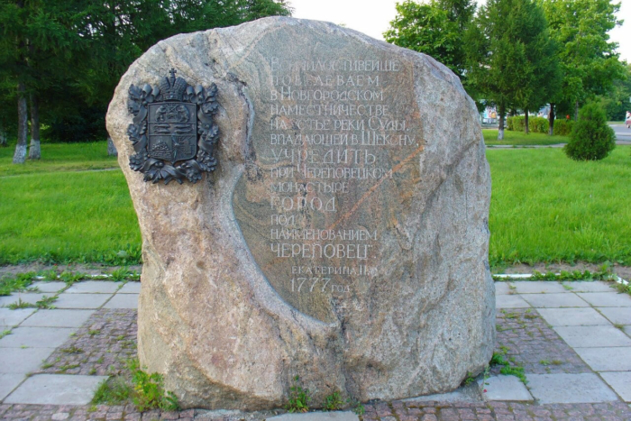 pamyatnyj-znak-v-chest-osnovaniya-goroda-cherepovtsa-700x467