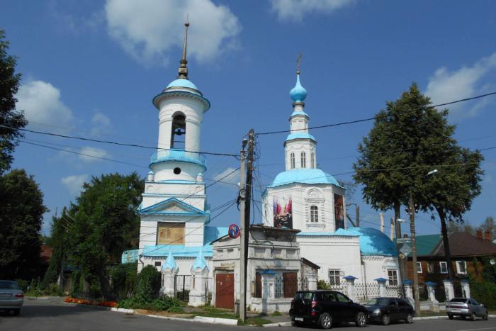 svyato-troitskaya-tserkov-700x467