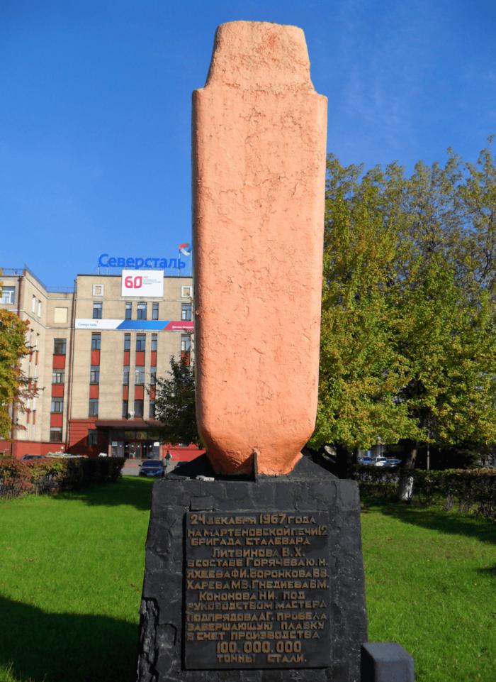 trudovaya-slava-700x961