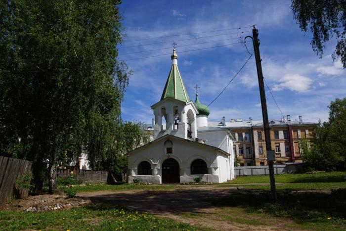 tserkov-prepoloveniya-pyatidesyatnitsy-700x467