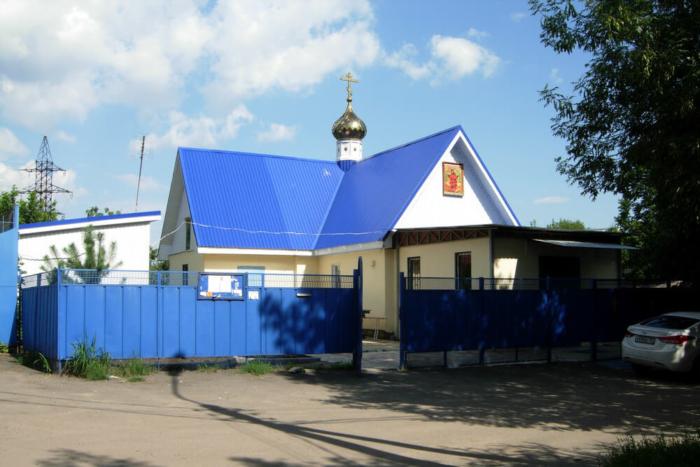 hram-ikony-bozhiej-materi-sporitelnitsa-hlebov-700x467
