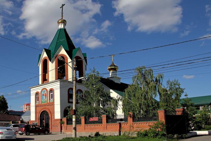 hram-nikolaya-chudotvortsa-1-700x467