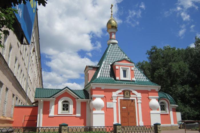 hram-velikomuchenitsy-iriny-700x467