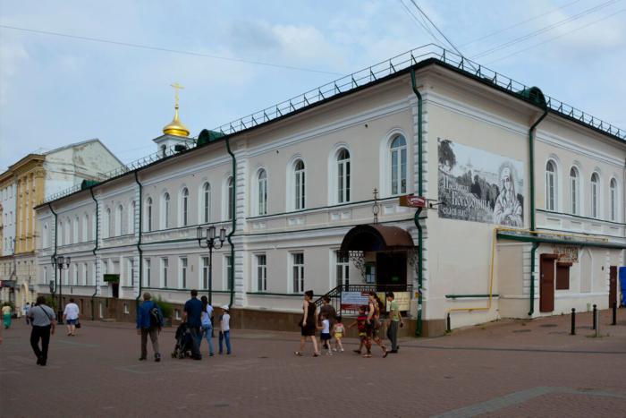 hram-vvedeniya-vo-hram-presvyatoj-bogoroditsy-700x467