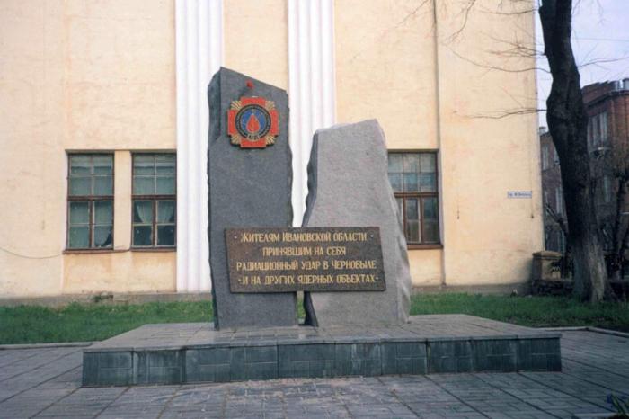memorial-uchastnikam-likvidatsii-avarii-na-chernobylskoj-aes-700x466