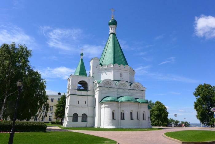 mihajlo-arhangelskij-sobor-700x467