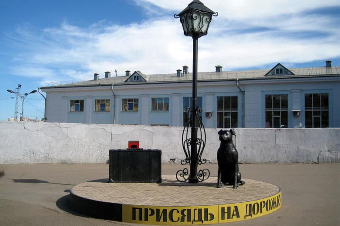 prisyad-na-dorozhku-700x466
