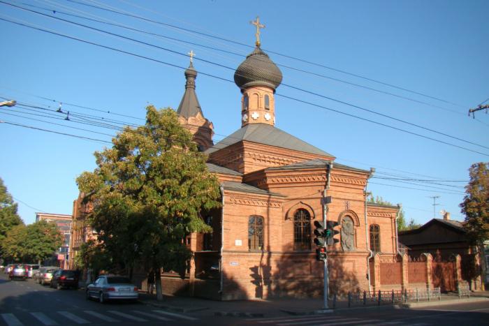 svyato-ilinskij-hram-700x467