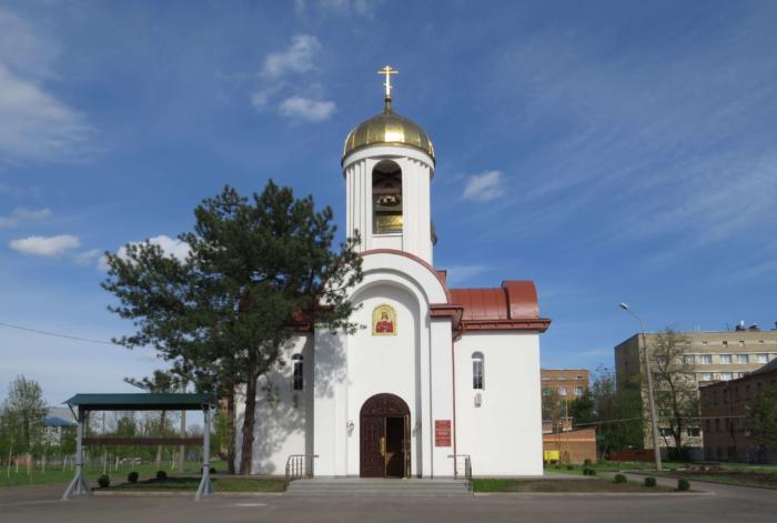 tserkov-tatiany-pri-dgtu-700x471