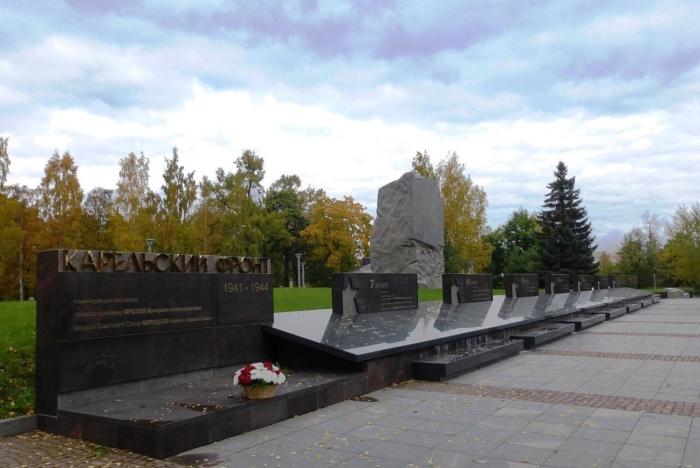 voenno-memorialnyj-kompleks-karelskogo-fronta-700x468