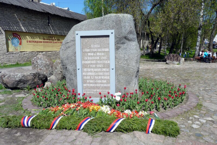 memorial-pamyatnik-partizanam-700x467