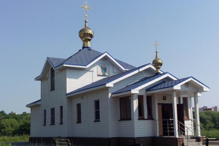hram-pokrova-presvyatoi-bogoroditsy-700x467
