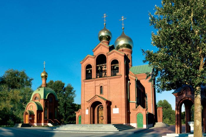 hram-vasiliya-velikogo-700x467