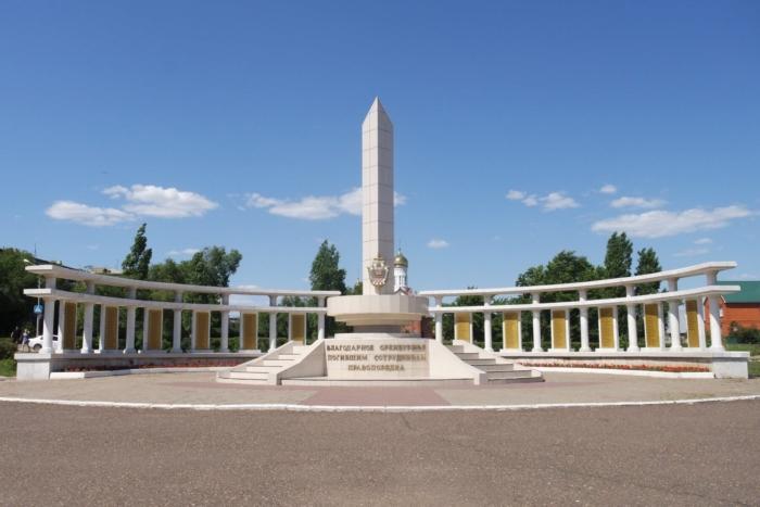memorial-v-chest-sotrudnikov-organov-vnutrennih-del-700x467