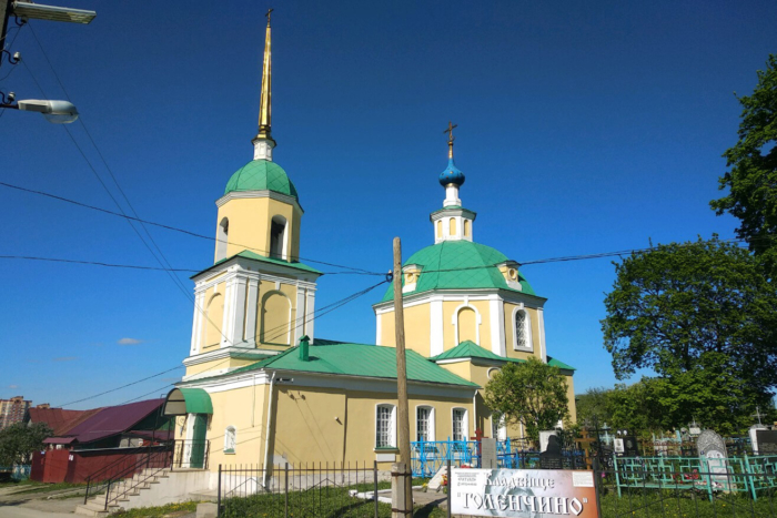 kazanskii-hram-golenchino-700x467