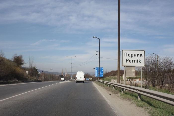 pernik-700x466