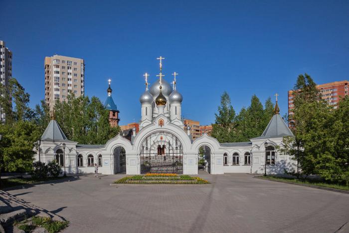 znamenskaya-tserkov-700x467