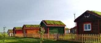 Агротуристический комплекс «Зеленая звезда»