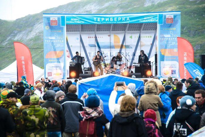 arkticheskiy-festival-teriberka-700x467