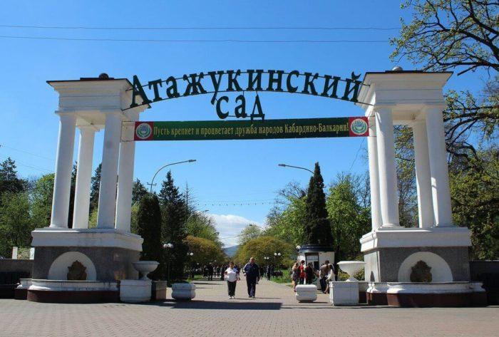 atazhukinskiy-sad-1-700x473