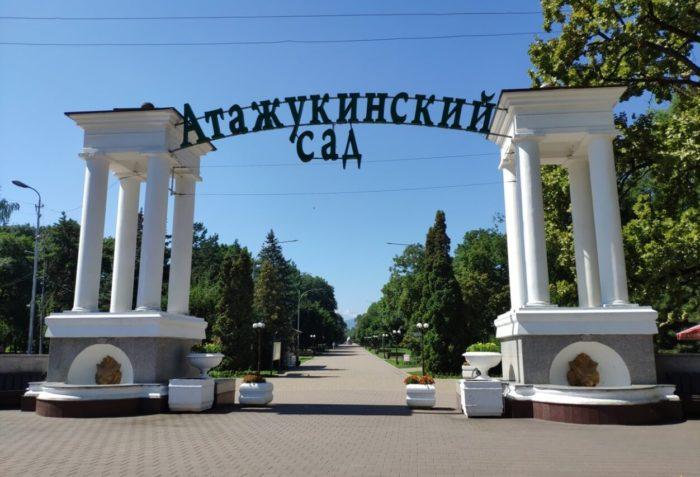 atazhukinskiy-sad-700x477