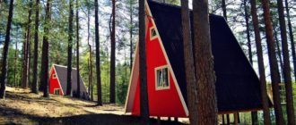 «Greenvald Парк Скандинавия»