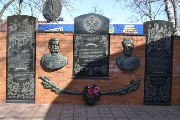 memorial-geroyam-russko-turetskoy-voyny-700x467