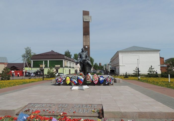 memorial-vechnyy-ogon-700x488