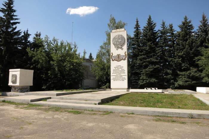 memorial-voinam-140-go-zarayskogo-pehotnogo-polka