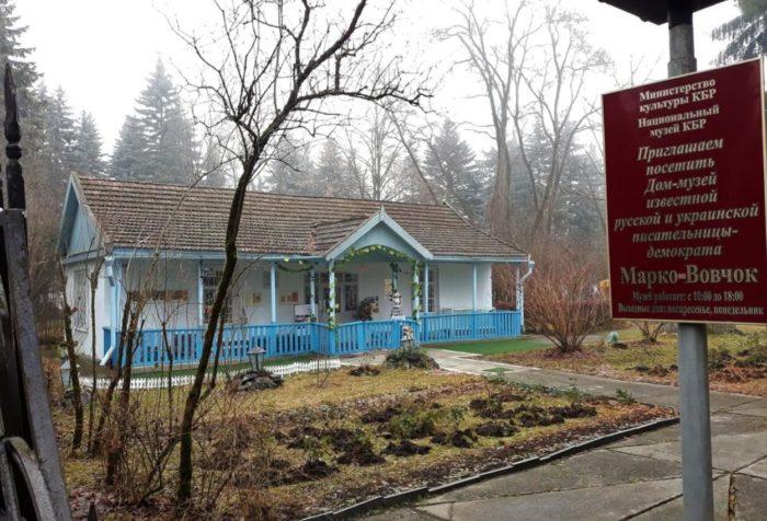 memorialnyy-dom-muzey-marko-vovchok-1-700x476