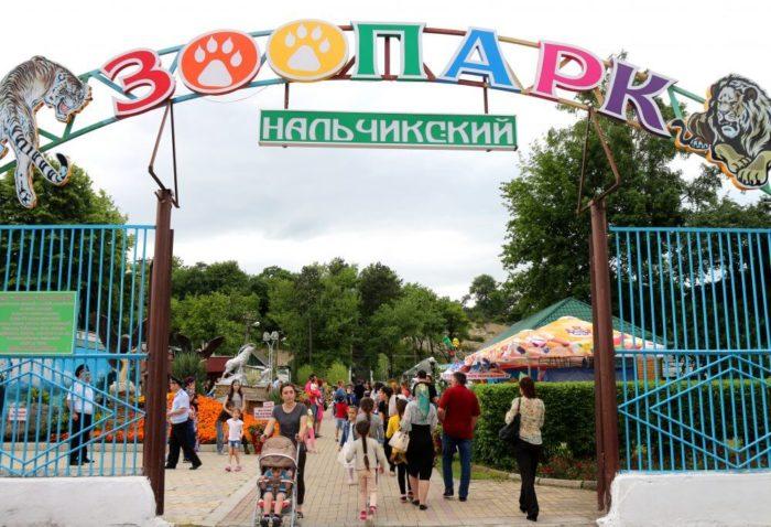 nalchikskiy-zoopark-1-700x478