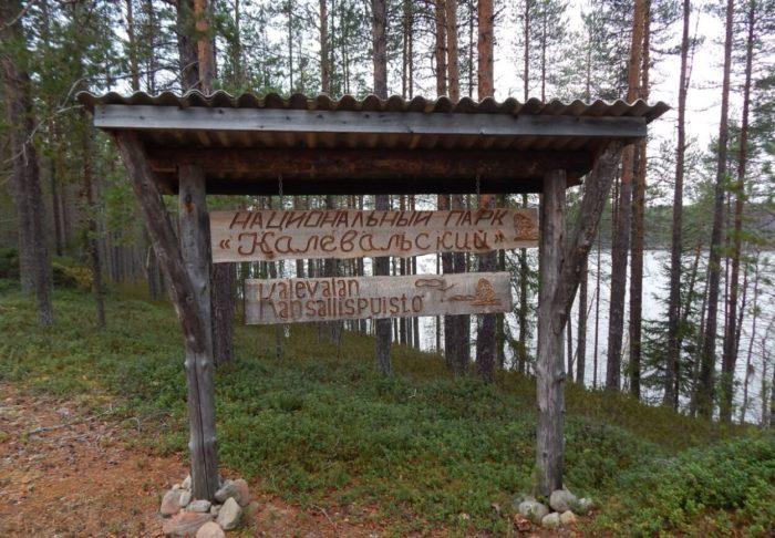 natsionalnyy-park-kalevalskiy-700x486