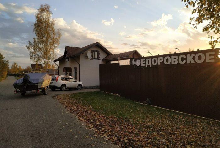 baza-otdyha-fedorovskoe-podvore-700x473