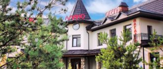 Эко-отель «Алино»